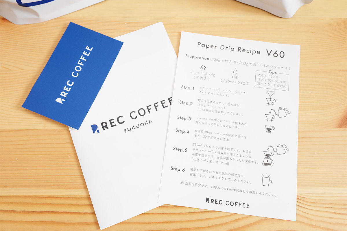 RECCOFFEEの冊子類