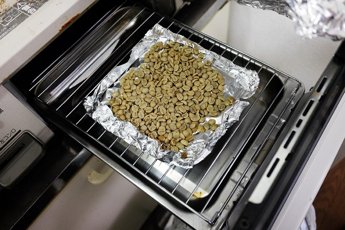 魚焼きグリルで焙煎して5分経過したコーヒー豆