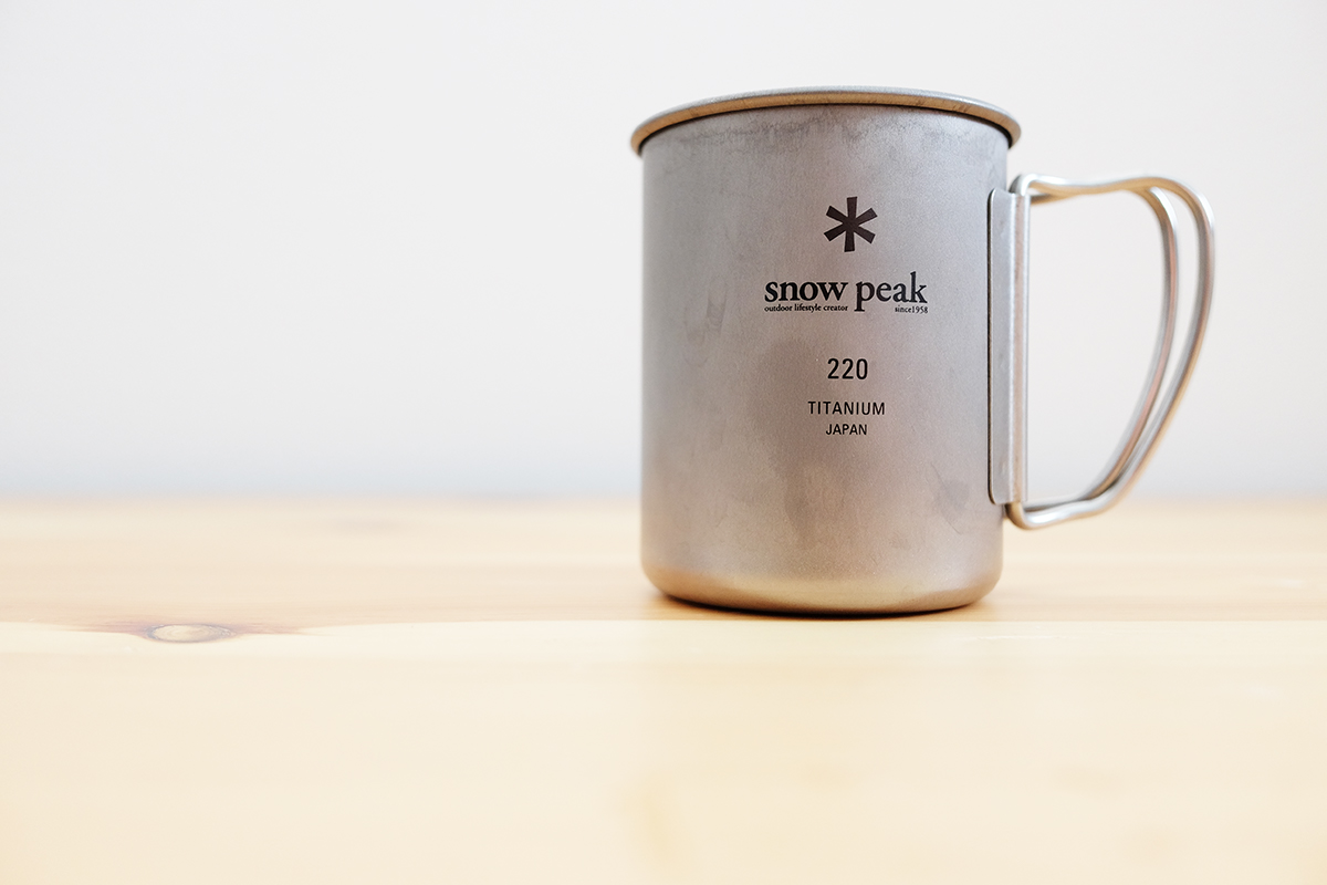 スノーピーク チタンマグ220ml