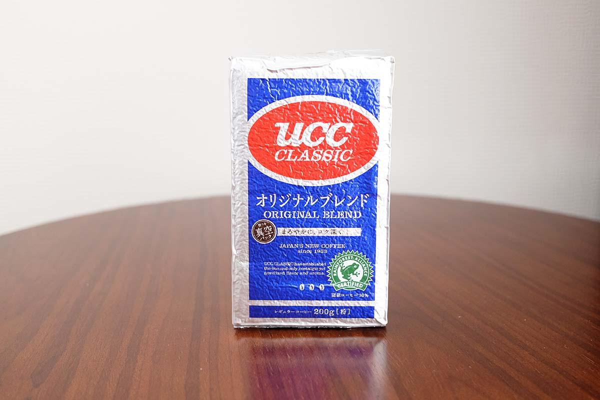レギュラーコーヒー パッケージ