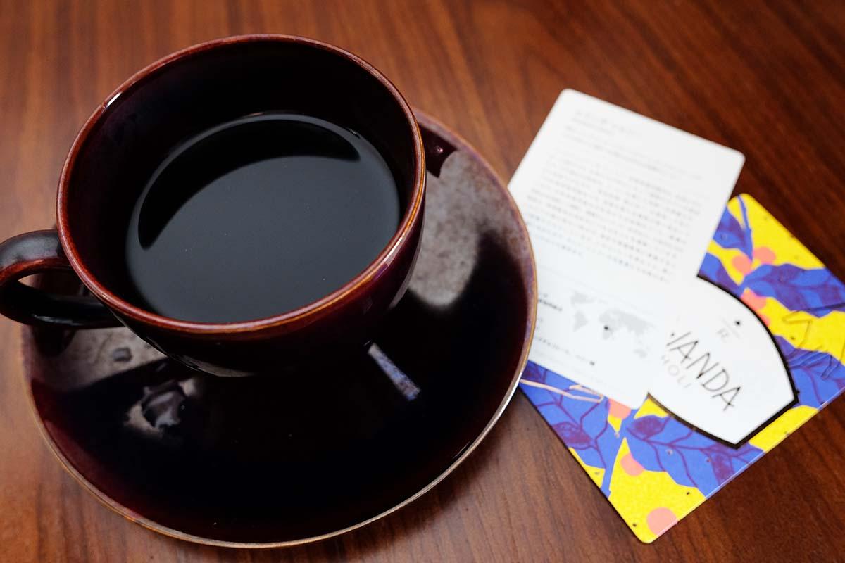 ルワンダ ショリー ドリップコーヒー
